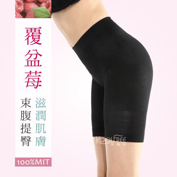 護具│覆盆莓束褲【旅行家】35130