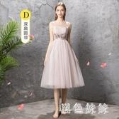 粉色伴娘服仙氣質新款冬姐妹團畢業禮服裙中長款顯瘦大碼洋裝 XN8623『黑色妹妹』