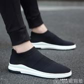 休閒鞋 韓版男鞋帆布鞋男士板鞋休閒鞋運動百搭一腳蹬懶人布鞋 歌莉婭