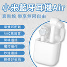 真無線設計 單雙耳配戴 AAC高音質 降噪通話 觸控操作
