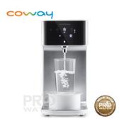 【水達人】  Coway 濾淨智控飲水機 冰溫瞬熱桌上型 - CHP-241N