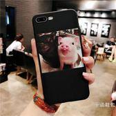 iphoneX情侶手機殼X蘋果7plus硅膠新款iphone8小豬6s可愛男女6磨砂八軟殼sp個性創意抖音8X同款P全包