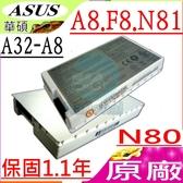 ASUS A32-A8 電池(原廠白)-華碩 A8電池,A8F,A8JE,A8JC,A8H,A8HE,A8JM,A8JR,A8M,N81電池,N81Vg,N81Vp