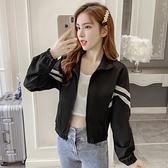 小個子外套女2021年秋季新款寬鬆韓版時尚休閒運動短款夾克上衣潮【寶貝】