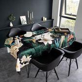 餐桌布桌布長方形臺布家用防水客廳茶幾【不二雜貨】