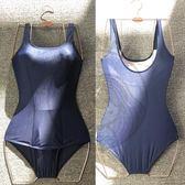 日本校園高中學生連體泳衣動漫COS二次元萌妹系真少女日系死庫水