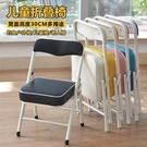 小凳子折疊凳靠背椅家用兒童凳矮凳小椅子折...