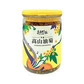 【花蓮市農會】高山油菊40公克/罐