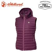 【Wildland 荒野 女 700FP拆帽極暖鵝絨背心《紫紅》】0A72171/輕量羽絨背心/保暖背心/防風禦寒背心