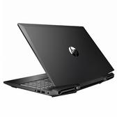 【綠蔭-免運】HP 15-dk0157TX/7LP26PA 15.6吋 家用筆記型電腦(黑騎士+閃光白)