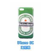 [機殼喵喵] Apple iPhone 5C i5C 手機殼 外殼 保護殼 海尼根 啤酒