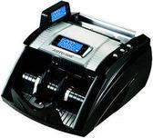 ◎順芳家電◎BoJing AUTO-ONE 全自動點驗鈔機