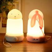 led護眼檯燈卡通萌兔硅膠燈usb觸摸調光充電節能小夜燈《小師妹》dj127