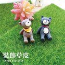 〔買五送一〕 CARMO仿真裝飾草皮鋪底裝飾【F01001】