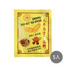 正宗新加坡珍珠人蔘肉骨茶包(香甜人蔘風味)5入