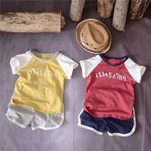 兒童短袖套裝2018夏男童3456歲字母寶寶小童運動短褲兩件套女童潮