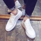 正韓男鞋小白鞋男 韓版潮流內增高厚底白色板鞋男百搭休閒運動鞋 降價兩天