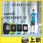 《台南-上新》GARMIN Forerunner 35 心率智慧跑錶 運動手環  手錶 藍芽 GPS 公司貨