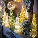 聖誕裝飾 玻璃圣誕樹裝飾家用桌面擺件閃亮...