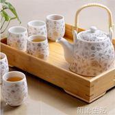 送竹托景德鎮陶瓷茶具套裝家用整套功夫現代簡約茶壺茶杯茶盤 初語生活館