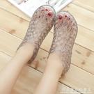 厚底楔形漁嘴涼鞋女士中跟鏤空鳥巢塑料水晶果凍鞋夏季沙灘鞋201 聖誕節免運