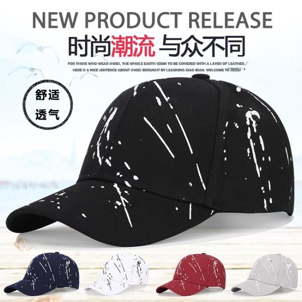 棒球帽帽子男士夏天棒球帽休閒百搭正韓潮人女鴨舌帽遮陽防曬帽太陽帽 快速出貨
