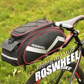 ROSWHEEL山地自行車包騎行尾包後貨架包馱包單車裝備配件運動包 生活樂事館