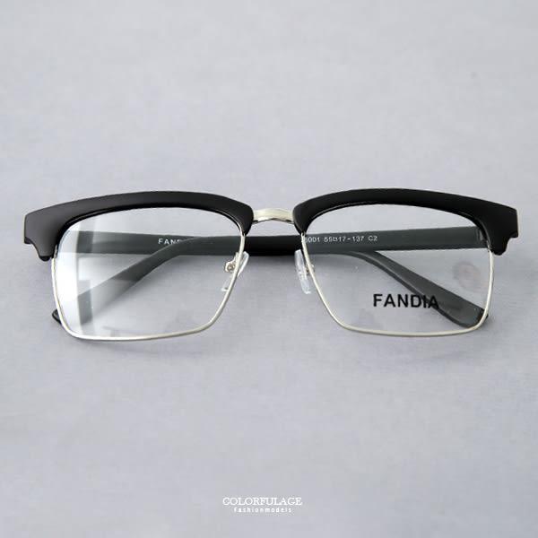 光學眼鏡 復古眉框雙材質鏡框 柒彩年代【NYA40】