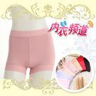 內衣頻道♥ J919 台灣製 彈性佳 竹炭褲底 中腰蕾絲 平口褲-FREE (適合M~XL((3入/組)