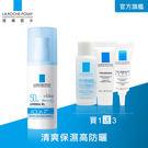水感保濕UV,適合混合性到油性膚質,男女皆適用 超強全波長並強化長波UVA防護功效 獨特抗空污功效