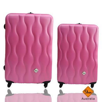 行李箱24+20吋 ABS材質 波西米亞系列【Gate9】