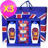 英國貝爾-國旗香氛禮盒1洗1沐3皂-含紙袋(3盒組)