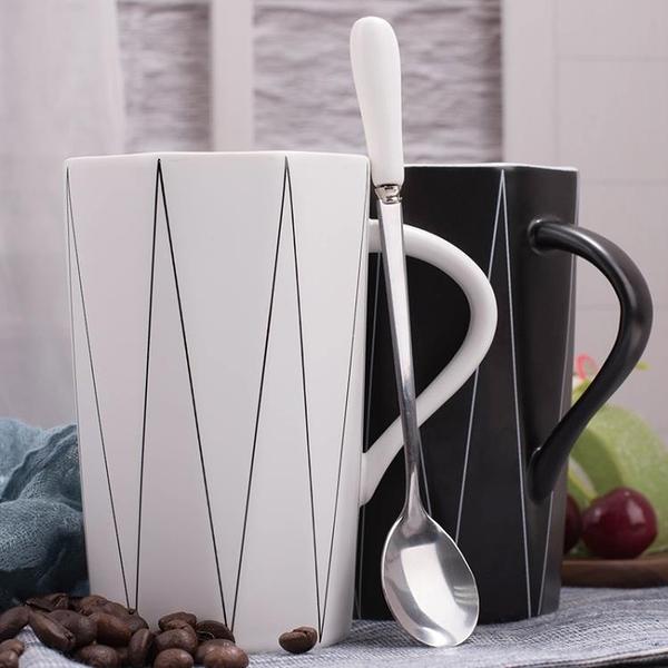 陶瓷水杯子情侶個性創意潮流馬克杯帶蓋勺家用咖啡早餐杯 - 風尚3C