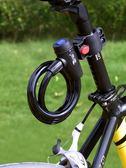 山地自行車鎖電動電瓶單車密碼固定便攜式防盜鍊條鎖裝備配件大全 晶彩生活