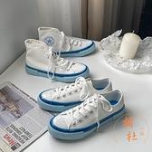 帆布鞋女韓版百搭休閒板鞋復古高低幫鞋子【橘社小鎮】