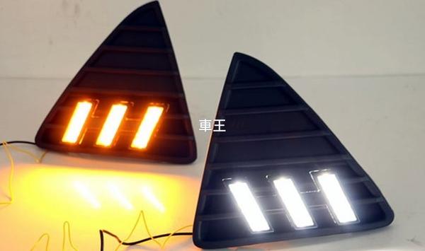 【車王汽車精品百貨】福特 Ford FOCUS 日行燈 晝行燈 帶轉向 霧燈改裝 野馬款