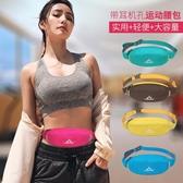 腰包 新款跑步手機腰包女士潮ins戶外多功能運動健身裝備馬拉松腰帶男 零度3C