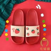 家用涼拖鞋女夏季室內防滑居家卡通可愛軟底拖鞋外穿【宅貓醬】