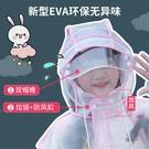 兒童雨衣小學生幼兒園男童女童套裝全身防水大童帶書包位小童雨披 樂活生活館