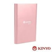 [富廉網]【KINYO】KPB-110 高容量 10000mAh 行動電源 玫瑰金