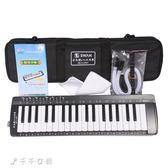 樂器口風琴37鍵學生兒童天鵝成人專業初學練習樂器比賽消費滿一千現折一百igo