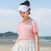 女童Polo衫夏季薄款2020新款兒童洋氣雛菊棉質短袖T恤中大童上衣 TR1414『俏美人大尺碼』