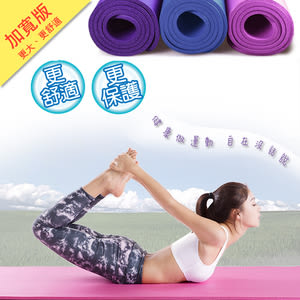 【Incare】超大伸展多功能瑜珈墊(10mm加厚、加寬版-藍色