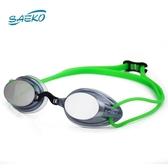 【SAEKO】S62UV 競速泳鏡