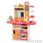 大號過家家兒童廚房玩具套裝5歲女孩男孩寶寶做飯煮飯仿真廚具3-6 ATF