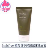 ✿現貨 快速出貨✿【小麥購物】Innisfree 橄欖保濕泡沫洗面乳 150ml  洗臉 泡泡【S122】