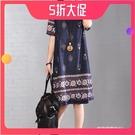 (快出)(5折)夏裝新款民族風寬鬆印花中長款圓領短袖復古大碼棉麻連身裙洋裝女