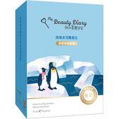 我的美麗日記南極冰河醣蛋白面膜8入【康是美】