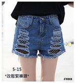 台灣現貨童裝 軟牛仔短褲 黑網,8歲以內可穿【40509】