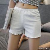 安全褲 防走光安全褲可外穿三分打底褲女內穿寬松短褲子夏季薄款保險褲